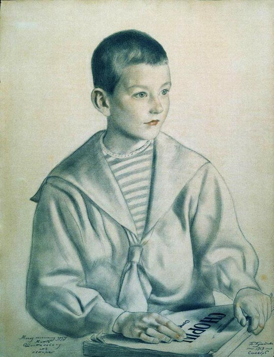 Борис Кустодиев, Портрет Мити Шостаковича