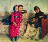 Детские образы в творчестве богданова